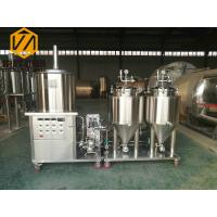Buy cheap German Style Stainless Steel Brewing Systems Centrifugal Wort Pump For Home / from wholesalers