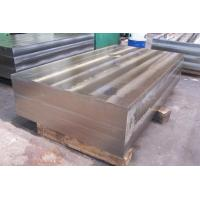 China 1.2344 steel plate - 1.2344 forged steel supply wholesale