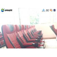 China Simulator Effect 4D Cinema Equipment Customized Outside Model Different Color wholesale