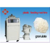 China Electric Automatic Screw Feeding Systems For Plastic Machines / Hot Wind Drying Machines wholesale