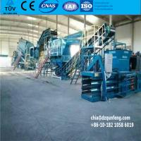 Quality Automatic municipal waste recycling plant urban sorting garbage plant waste recycling sorting machine for sale