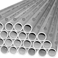 China 5.8M / 6M Length Seamless Stainless Steel Pipe With JISG3467, DIN17175, GB5310 wholesale