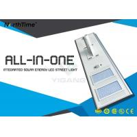China 120W High Bright Outdoor Solar Powered LED Street Lights With Phone App Control System wholesale