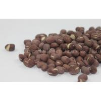China Small Red Beans Freeze Dried Emergency Food with Long Store on sale