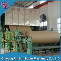 China craft paper making machinery manufacturers in china with high profit wholesale