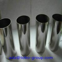 Quality Large Diameter Marine Stainless Steel Tubing ASTM A790 S31803 UNS S32750 UNS32304 for sale