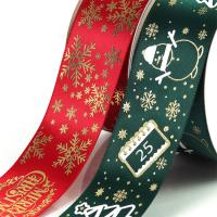 China Red / Green Personalized Satin Ribbon Words Patterned Environmentally Friendly wholesale