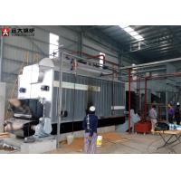 4 Ton Steam Wood Fired Boiler 94 °C Hot Water Temperature For Feed Processing