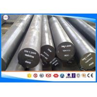 China DIN 1.6565 40CrNiMo6 Casing Hardened Alloy Steel Round Bar With Peeled & Polished Surface wholesale