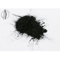 China Food Grade 200 Mesh Wood Powdered Activated Carbon For Oil Purification wholesale