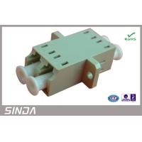 China Metal housing LC fiber optic Plug , multimode attenuator for Network distribution wholesale