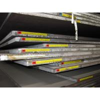 China ship steel plate CCS GrAH36 wholesale