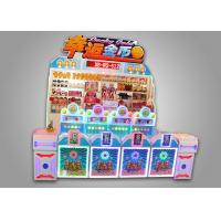 China Novel Gameplay Indoor Lucky Gold Children's Carnival Games Booth For Shopping Mall wholesale