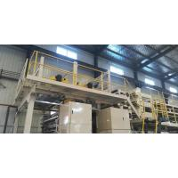 China WJ150-1800 7 ply corrugated cardboard production line technical parameter wholesale