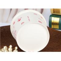 China Eco Friendly Disposable Paper Bowls , To Go Soup Bowls 6- Colour Printing wholesale