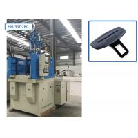 China High Efficiency Small Plastic Injection Molding Machine For Vehicle Safety Lock on sale