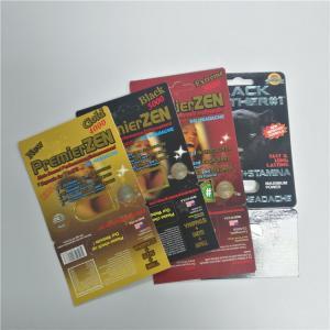 China Hot stamping Premizer zen Green Mamba/White Panther male enhancement pills packaging fold paper cards wholesale