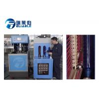 China Small Capacity Semi Automatic Bottle Blowing Machine For 18.9L PET Bottles wholesale