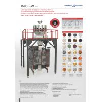 China IMQL-W SERIES Quadseal Packaging Machine with Multihead Weig wholesale