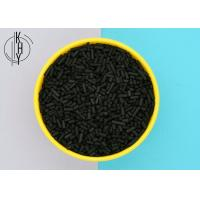 China 0.9mm Activated Carbon Particle wholesale