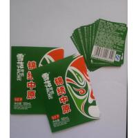 Quality High Wet Strenth Print Beer Labels Bottle Stickers Environment Friendly for sale
