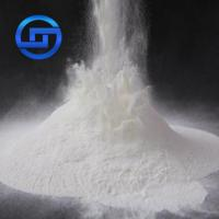 China Hot sale! Agriculture Grade of Chitosan CAS 9012-76-4 As feed additives wholesale