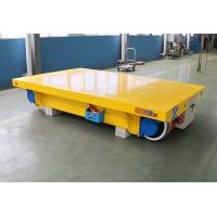 China Industrial material handling motorized trackless lithium battery transfer cart wholesale