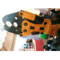 China Automatic Hydraulic Shears For Excavator Metal Shear Cutting Machine For Construction wholesale