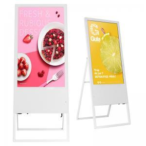 China Octa Core LCD Advertising Display 3mm Glass Digital Ad Screen AC 110V wholesale
