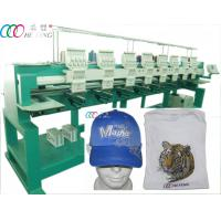 China Hig Speed Clothes Tee Shirt Computerized Embroidery Machine 8 Heads 9 Needles wholesale