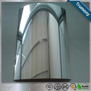 China Customized Mirror Polished Aluminium Sheet , Mirror Finish Aluminium Sheet wholesale