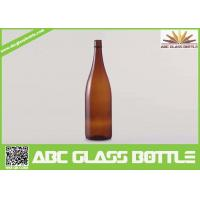 China 750ml Antique Amber Wine Glass Bottle,brown wine glass bottle for sale wholesale