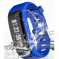China Waterproof  Smart Watch with heart rate monitor and blood pressure wholesale