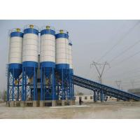 China Firmed AAC Powder Grinding Mill Machine / AAC Powder Silo wholesale