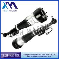 China Front Left Air Suspension Strut for Mercedes W221 4 Matic 2213200438 / 2213205313 wholesale