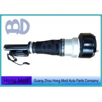 China 2213205113 2213204913 Air Ride Suspension Shock For Mercedes Benz W221 wholesale