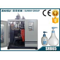 China Hand Soap Plastic Bottle Molding Machine Double Cavity Head With Reasonable Runner Design SRB65-2 wholesale