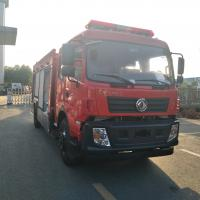 China New brand international water capacity fire Extinguishing truck specifications and  dimension on sale