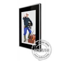 China Advertising Player Vertical LCD Display 19.1 inch , 16.7M Color wholesale