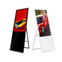 China AD Player Digital Signage Display Stands , Kiosk Floor Stand For Coffee Store wholesale