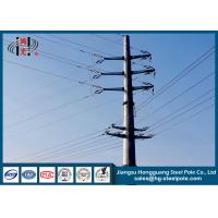 China Outdoor Low Voltage Hot Roll  Steel Transmission Poles , Power Distribution Pole on sale