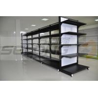 China Professional Retail Double Sided Gondola Shelving Units 100kg - 150kg Capacity wholesale