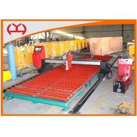 China Sheet Metal Processing Portable CNC Plasma Cutter , Programmable Plasma Cutter wholesale