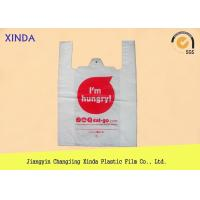 Quality Plastic clear T-shirt shopping mall grocery  supermarket bags on roll logo printed for sale