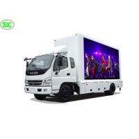 China P6 Full Color  Mobile Truck LED Display with High Definition , Mobile LED in Meanwell wholesale