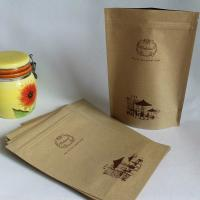 China Recycled Customized Paper Bags , Coffee Bean Kraft Paper Packaging wholesale