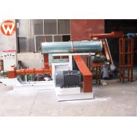 China Sinking Floating Fish Feed Plant Wet Steam Type 1-3t/H 155mm Screw Low Noise wholesale