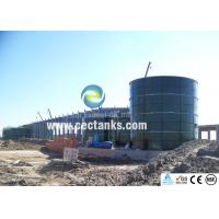 China Giant Enamel Tank Grain Storage Silos Glass Lined Steel Installed For Dry Bulk Storage wholesale