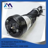 China Mercedes S - Class W221 Shock absorber S600 S63 AMG S400 S550 2213209313 2213204913 wholesale