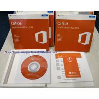 Buy cheap Professional Plus MS Microsoft Office 2016 Professional Retail Key Pro Plus 100% from wholesalers